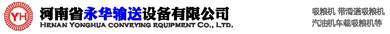 河南省新時時彩app下載