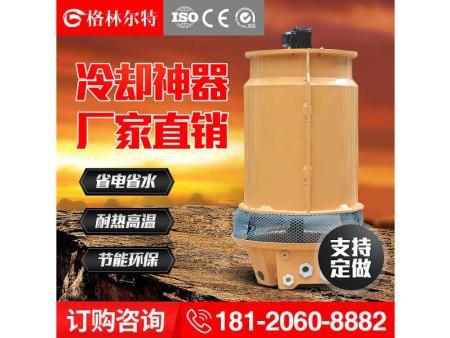 漳州圆形玻璃钢冷却塔工业冷水塔10T250吨