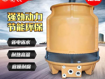 南平圆形玻璃钢冷却塔工业冷水塔15T40吨