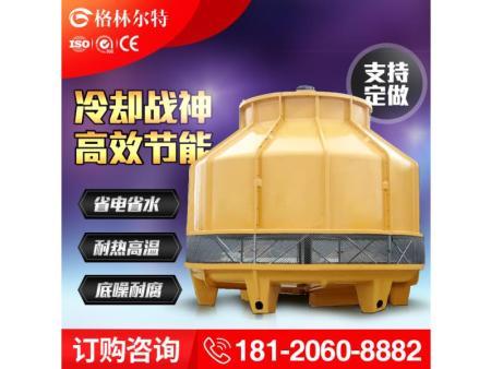 宁德圆形玻璃钢冷却塔工业冷水塔100T30吨