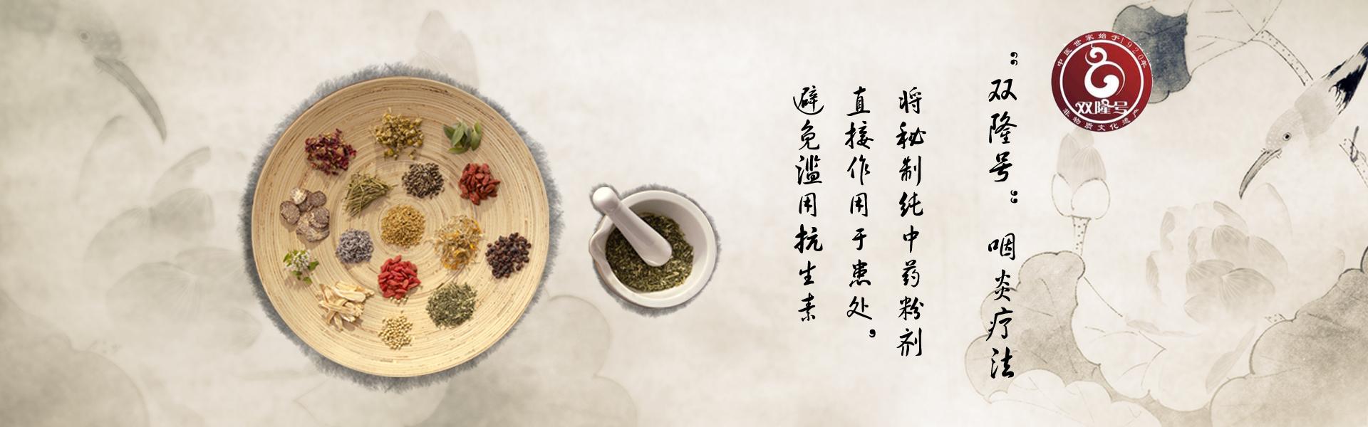 洛阳扁桃体炎专科,洛阳治扁桃体炎-郭秀珍中医诊所