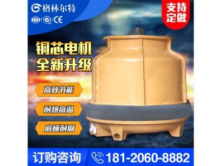 福建圆形玻璃钢冷却塔工业冷水塔50T350吨