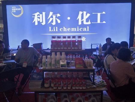 贵州万博mantex手机化工有限公司昆明农资展会风采欣赏