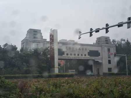 天津市静海区范庄子小区低氮冷凝模块炉