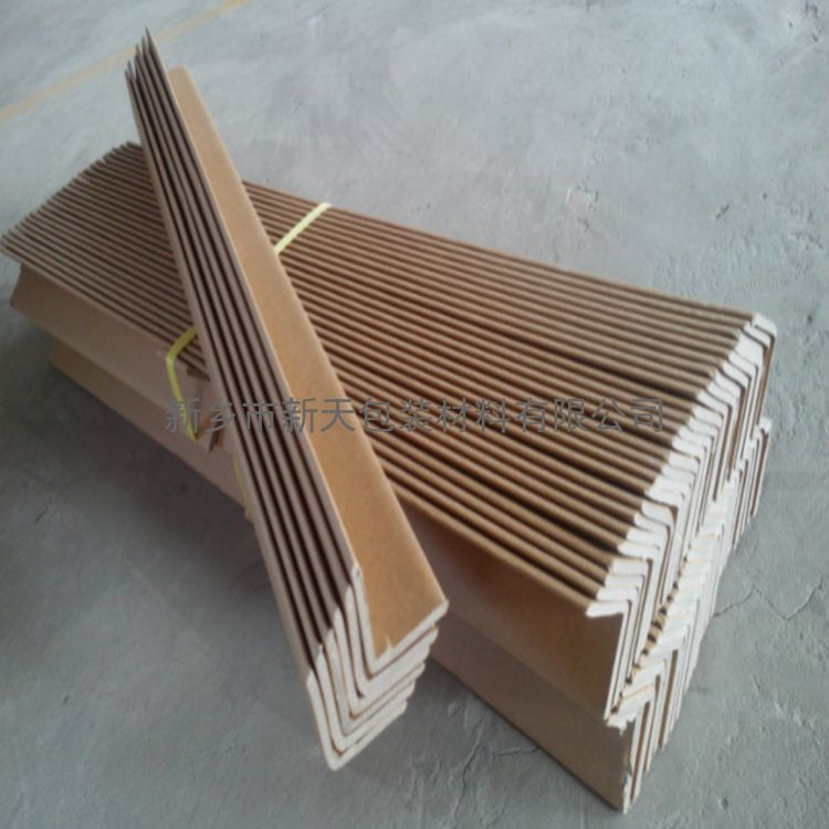 包装箱保护缓冲纸护角