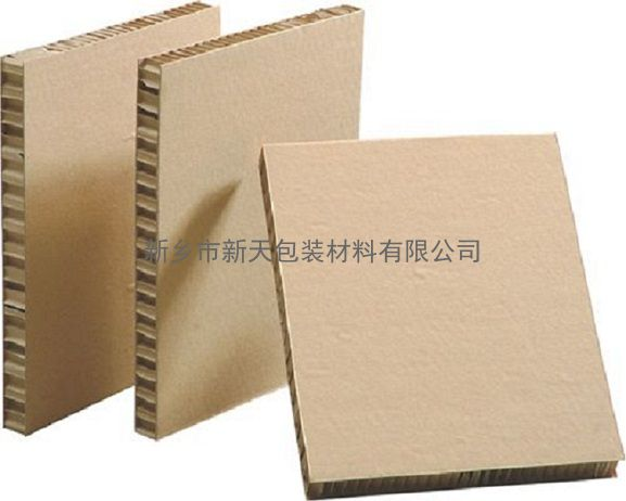電子電器水表儀器防損耗隔離復合紙板