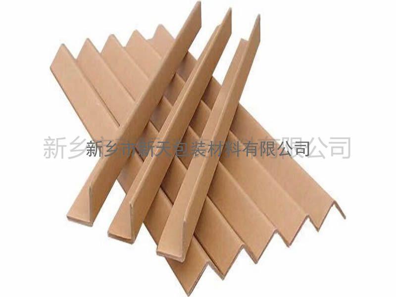 新天包装材料____纸护角