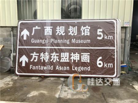 广西旅游万博体育网址app万博官网app苹果版下载