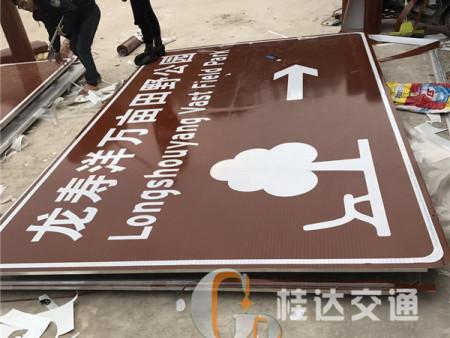 广西旅游区万博官网app苹果版下载