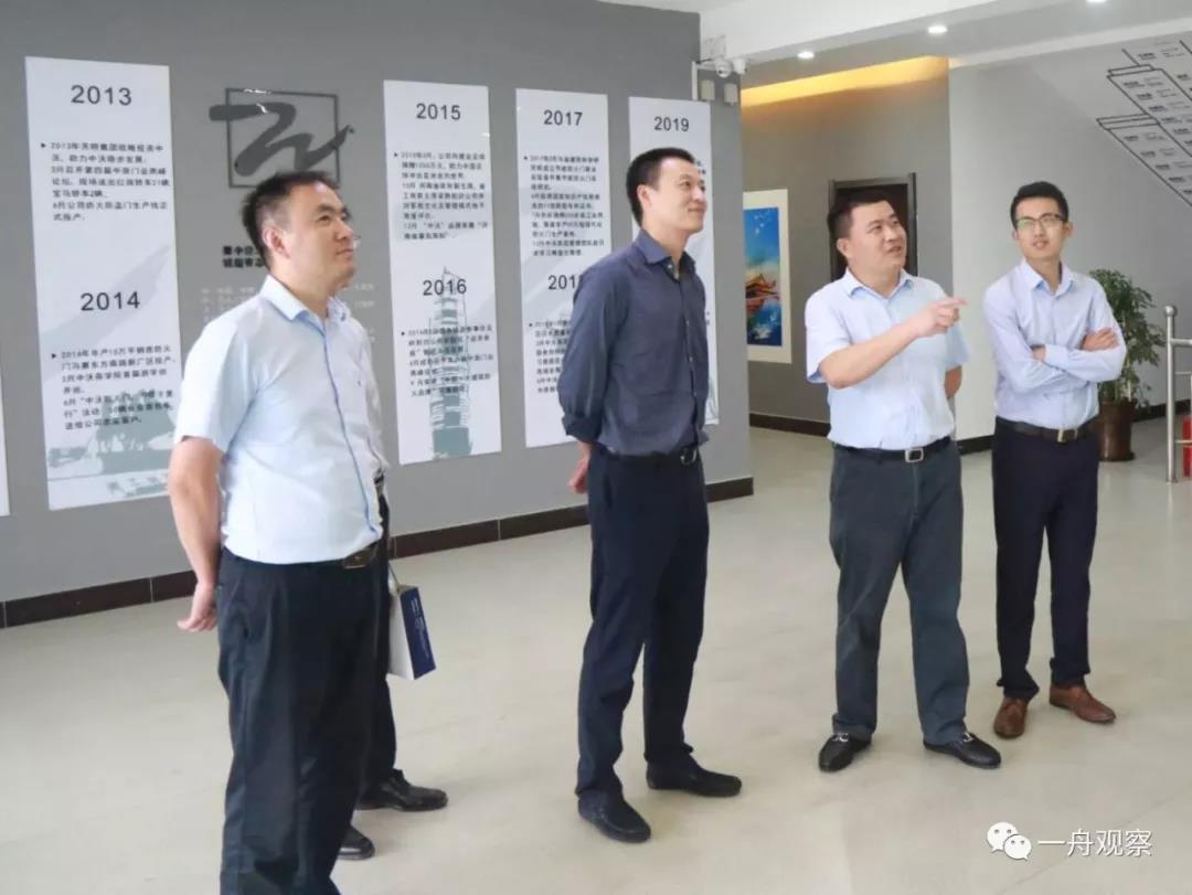 中國金茂鄭州公司總經理姜楠一行蒞臨中沃參觀考察