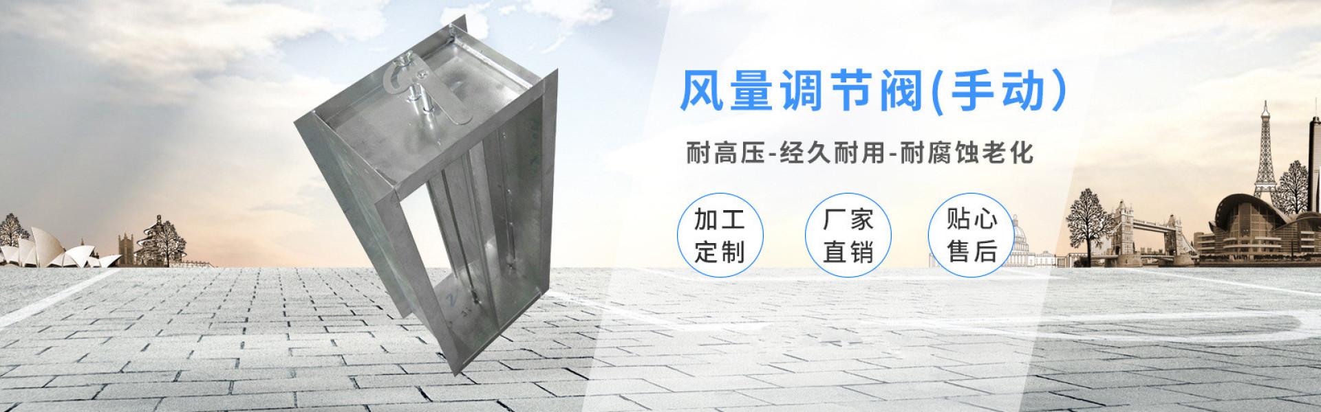 洪明通风专注铝质风口,铁质风口,木质风口塑钢风口,风量调节阀等系列产品
