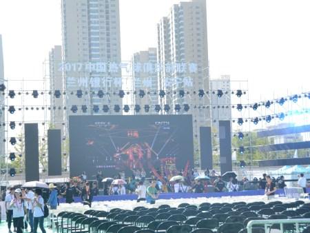 甘肃庆典公司庆典设备的租赁,舞台设计和搭建首选——中艺策划商务有限公司