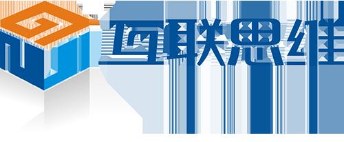 河北省互联思维网络科技有限公司