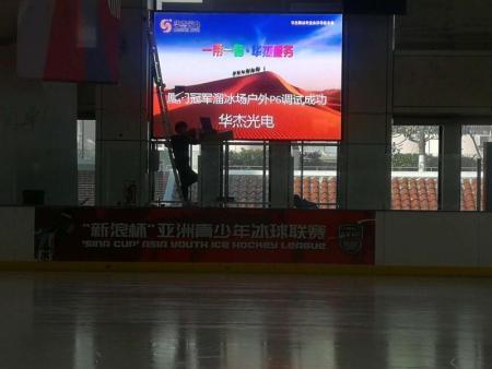 厦门溜冰场户外P6全彩屏