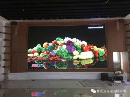 台州市歌剧院三号厅室内P4全彩