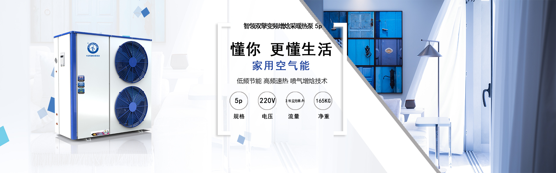 甘肃万博官方网站手机版源万博官方网站注册登录