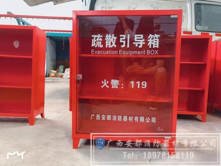 疏散引导箱|超市商场医院公共场所灭火器材消防箱柜