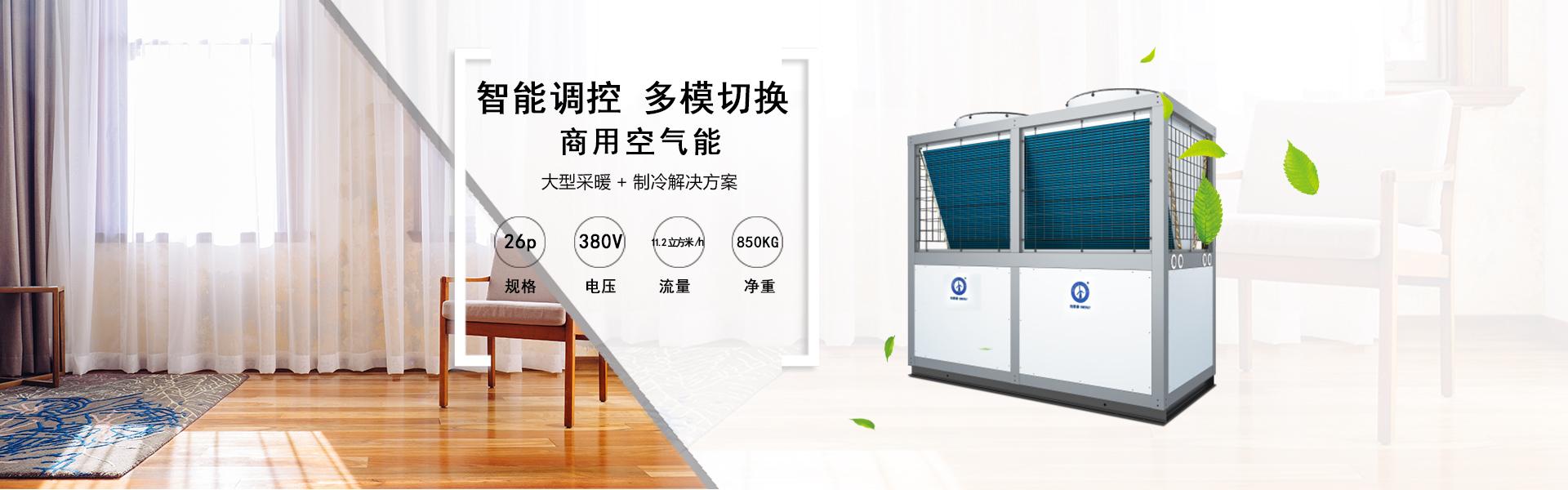甘肃万博官方网站手机版能