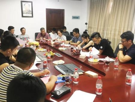 厦门市广告协会召开第八届第一次常务理事会议