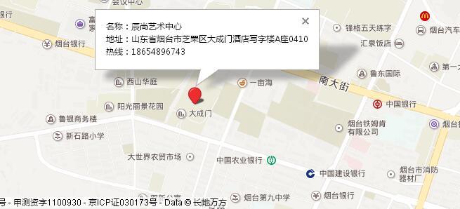 辰尚艺术中心