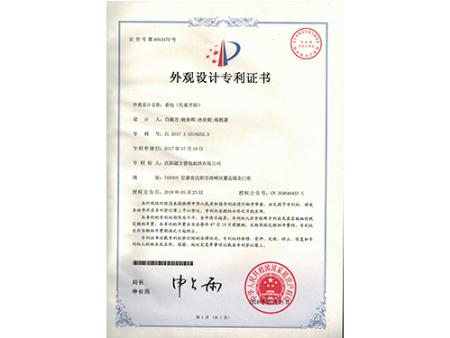 慶陽淑方刺繡有限公司的榮譽資質