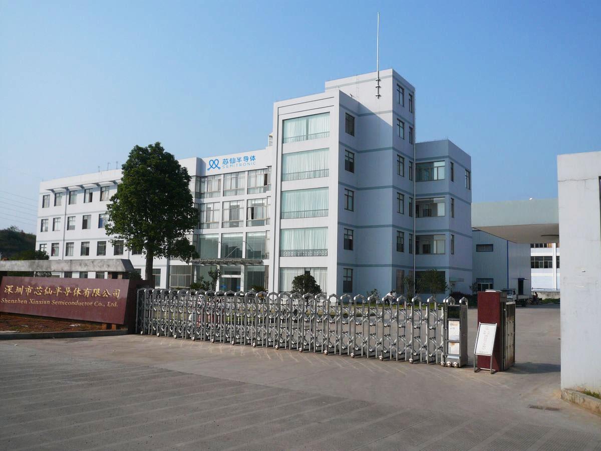 深圳市芯仙半导体有限公司