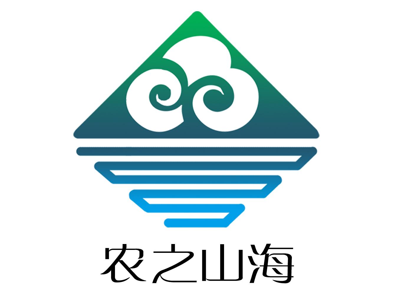 泉州市鼎禾食品有限公司
