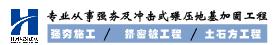 甘肃鸿赟建筑有限公司
