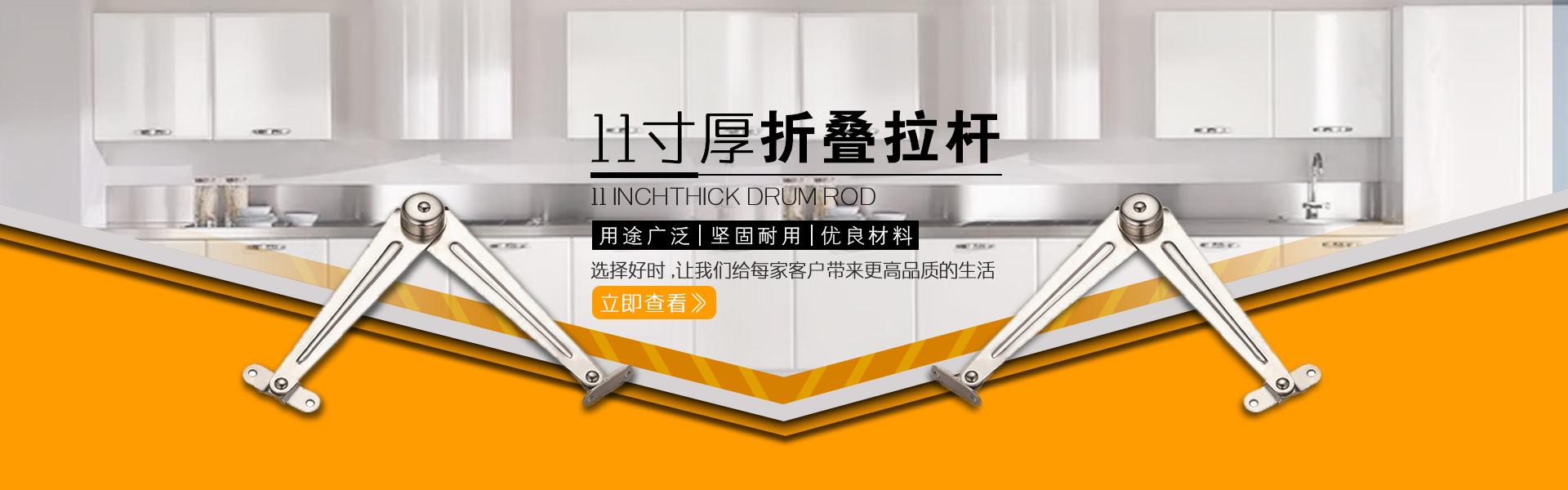 高要市金利镇好时五金厂专业生产床用气动杆、床角码相关产品和服务。