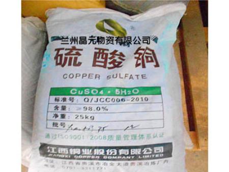 硫酸铜对鱼有哪些毒副作用?使用硫酸铜杀虫要注意些什么?