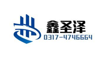 河北鑫圣泽管道设备有限公司