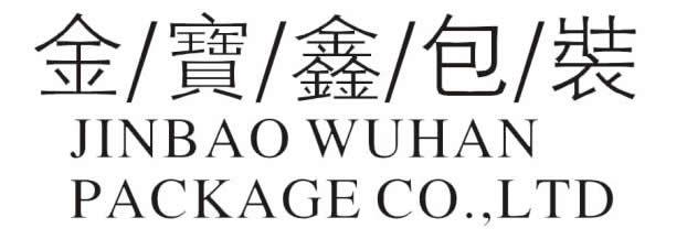 南京品冠包装材料有限公司