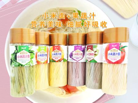 小米蔬汁面