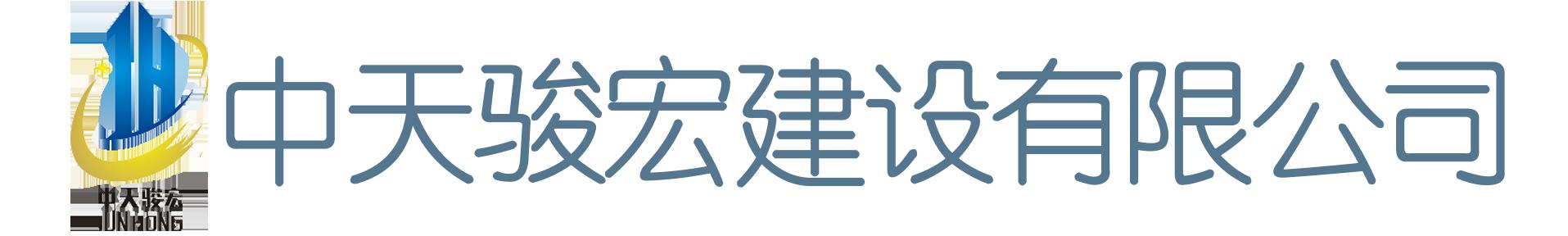 河南大发国际娱乐网站工程有限公司