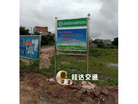 保护水资源万博官网app苹果版下载