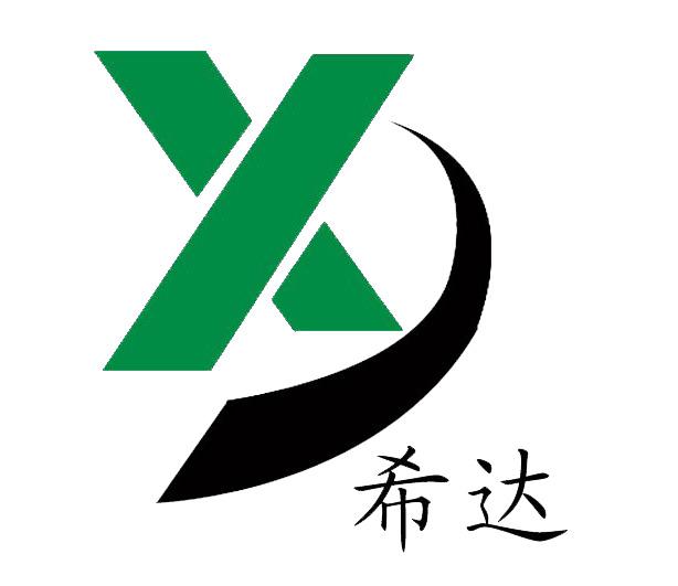 邯郸市希达紧固件制造有限公司