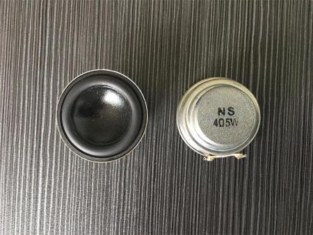 NS4090