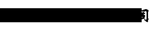 千赢国际手机版官方网页_千赢国际娱乐城_千赢国际游戏官方下载