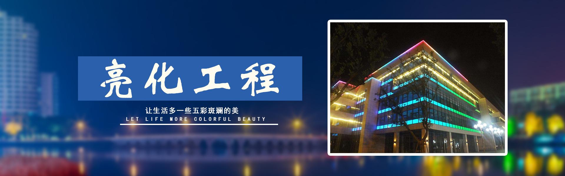 兰州鼎峰字业标识工程超碰公开视频