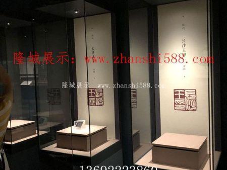长沙简牍博物馆