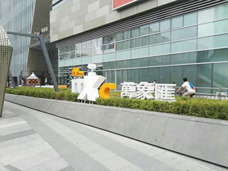 2007.com澳门太阳城