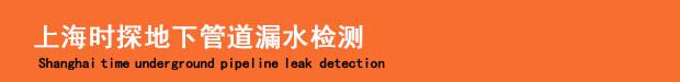 上海卉琼机电设备有限公司.