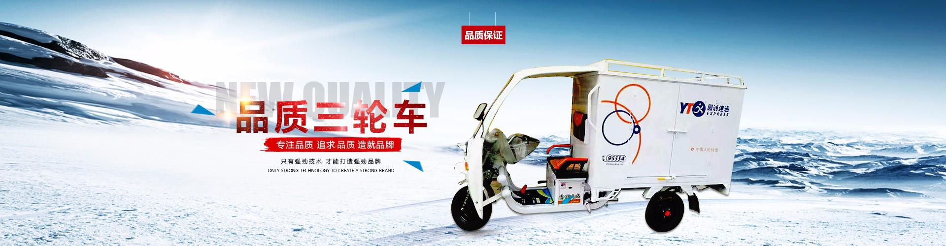 北京汇利广达商贸有限公司