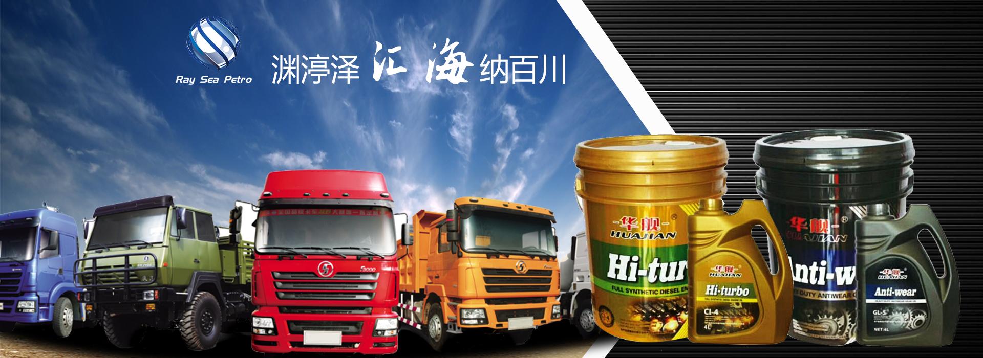 山东东润汇海石油科技有限公司