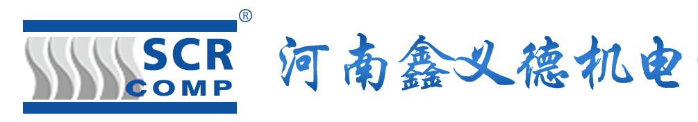 河南鑫义德机电设备销售有限公司