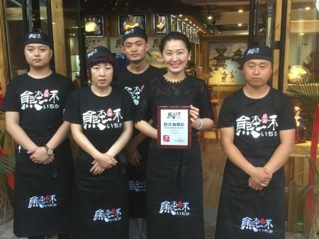 盛崎餐饮员工