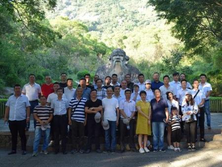 华时代 · 德未来 ——2018年合作伙伴交流会(1期)景点观光