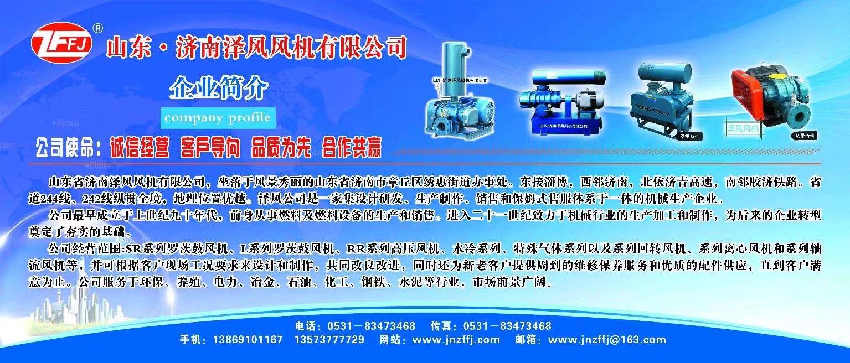 采用雙側油箱冷卻方式,有效的降低潤滑油溫度,從而保護軸承和齒輪