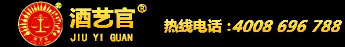 酒艺师百国酒艺馆