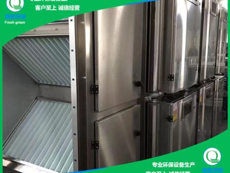 山东盛新钢结构有限公司废气处理项目